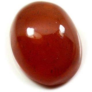 10 Ratti 9.17 Carat Natural Carnelian Beautiful Shape Loose Gemstone For Daily Purpose