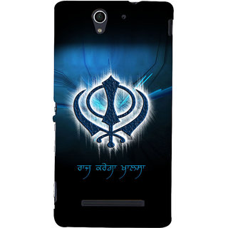 ifasho Sikh symbol Back Case Cover for Sony Xperia C3 Dual
