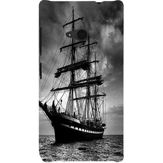 ifasho Ship in See Back Case Cover for Nokia Lumia 535