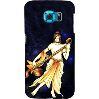 ifasho Narad Back Case Cover for Samsung Galaxy S6 Edge Plus