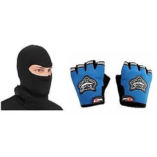 love4ride Combo Knighthood Half Hand Grip for Bike (Blue) + Facemask Balacalva