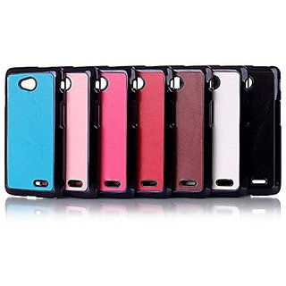 JUJEO Crazy Horse Leather Skin Plated Hard Back Case for LG L70/D320/D320N - Retail Packaging - Blue
