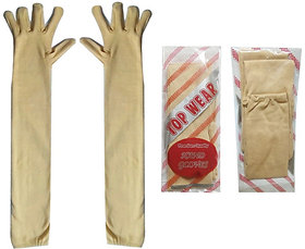 Imported Ladies Full Hand Gloves and Sun Protection Gloves Men/Women CODE wu-8517