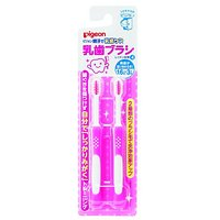 Pigeon Japan Baby Training Toothbrush Set Step 4 (For 16 Month+ And Up) Pink
