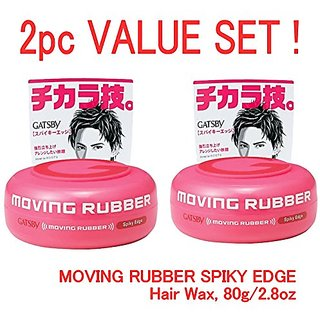 GATSBY MOVING RUBBER SPIKY EDGE Hair Wax, 80g/2.8oz x 2 Pack Value Set