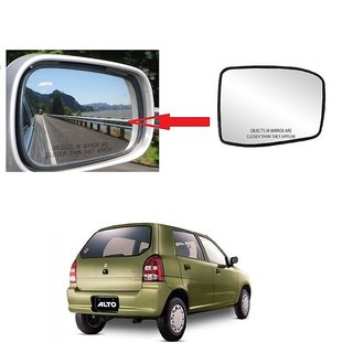 Carsaaz Right Side Sub-Mirror Plate for Maruti Suzuki Alto