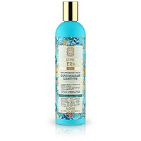 Active Organic Sea Buckthorn Shampoo For All Hair Types 400 Ml (Natura Siberica)