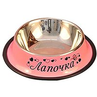 Quno Cute Lovely Stainless Steel Dog Cat Pet Food Water Bowls With Non Slip Rubber Base XS Size Pink