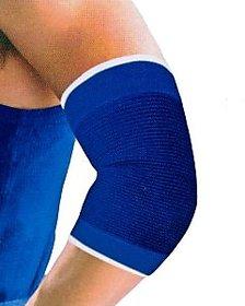 Elbow Support CODE UG-9448