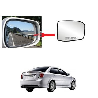 Carsaaz Right + Left Side Sub-Mirror Plate for Chevrolet Optra