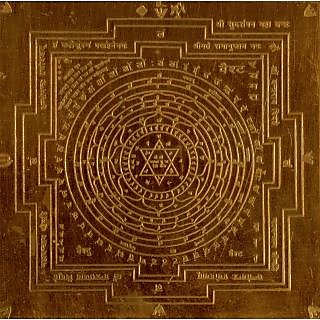 Sri Sudharshanam Yantra Sri Sudarshana Yantram Sudarshana Chakra Yendram In Copper