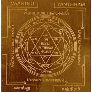 Vaasthu Yantram English Vasthu Yantram Vastu Shastra Yendram In Copper