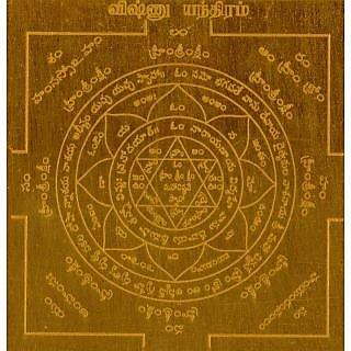 Vishnu Yantra Visnu Yantram Yendram In Copper