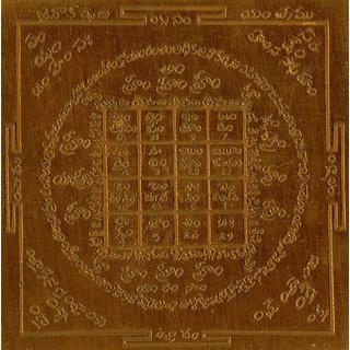 Janakarshna Yantra Jana Akarshana Yantram Jan Akarshan Yendram In Copper