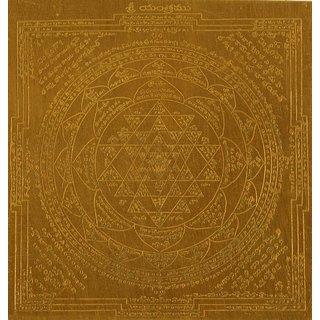 Sri Chakkaram Yantra Sri Chakra Yantram Yendram In Copper