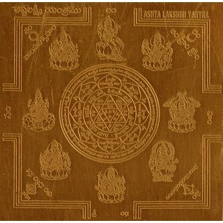 Ashtalakshmi Yantra Ashta Lakshmi Yantram Eight Lakshmis Yendram In Copper