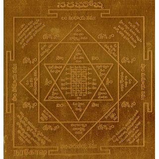 Naragosha Yantra Naraghosha Yantram Nara Disti Nivarana Yendram In Copper