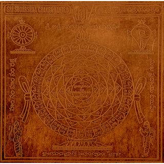 Sudarshana Chakra Yantra Yantram Yendram In Copper