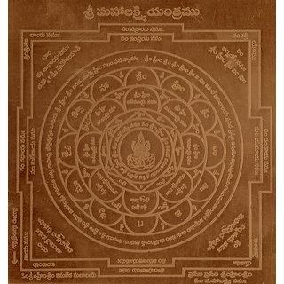 Mahalakshmi Yantra Maha Laxmi Yantram Yendram In Copper