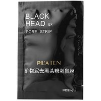 5Pcs Mineral Mud Mask For Blackhead Removal Pores Nose Acne Removing Strips