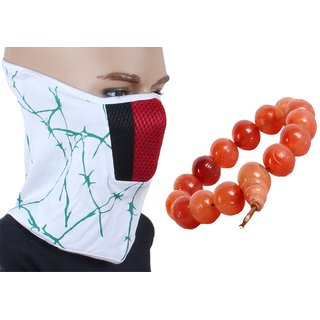 Sushito White With Green Printed Face Mask Combo Wrist Band JSMFHFM0401N