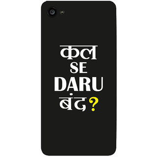 GripIt DARU BAND Printed Case for Lenovo Zuk Z2 Plus