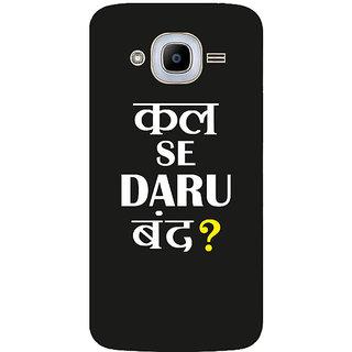 GripIt DARU BAND Printed Case for Samsung Galaxy J2 Pro