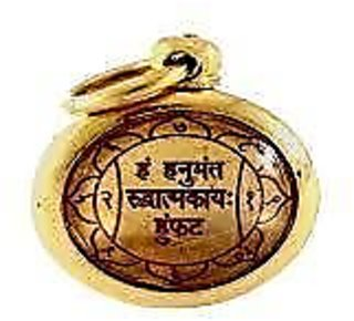 Buy panchmukhi hanuman kavach locket online get 40 off panchmukhi hanuman kavach locket aloadofball Images