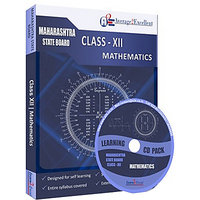 Maharashtra Board Class 12 Mathematics Study Package