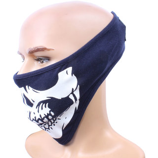 sushito Winter Protect Half Face Mask JSMFHFM0555N