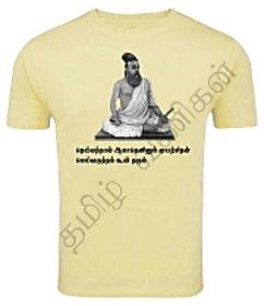 Thriuvalluvar T-shirt