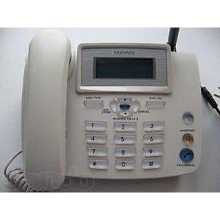 free portable lam pwith cdma landline walky