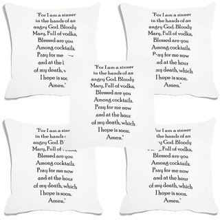 meSleep White Quotes Digital Printed Cushion Cover (16x16)
