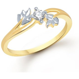 Twin Leaf Gold and Rhodium Plated Ring