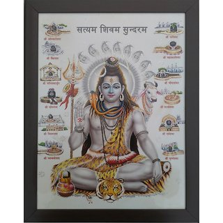 Framed digital reprint matte finish painting - Shiv ji