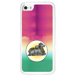 ifasho Nandi lord siva Back Case Cover for   5C