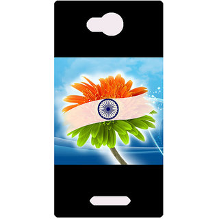 Amagav Printed Back Case Cover for Lava A68 678LavaA68
