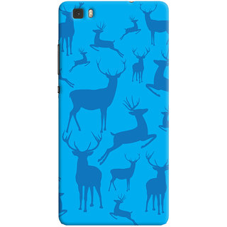 ColourCrust Animal Pattern Style Printed Designer Back Cover For Huawei Ascend P8 / Dual Sim Mobile Phone - Matte Finish Hard Plastic Slim Case