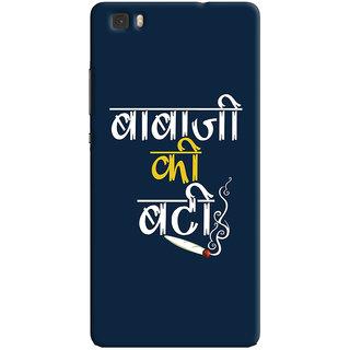 ColourCrust Baba Ji Ki Booty Quirky Printed Designer Back Cover For Huawei Ascend P8 / Dual Sim Mobile Phone - Matte Finish Hard Plastic Slim Case