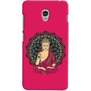 ColourCrust Lord Buddha Devotional Printed Designer Back Cover For Lenovo Vibe P1 Turbo Mobile Phone - Matte Finish Hard Plastic Slim Case