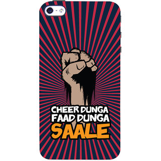 ColourCrust Apple iPhone 4S Mobile Phone Back Cover With Cheer Dunga Faad Dunga Quirky - Durable Matte Finish Hard Plastic Slim Case