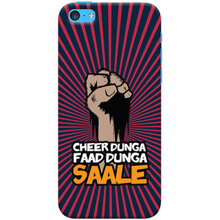 ColourCrust Apple iPhone 5S Mobile Phone Back Cover With Cheer Dunga Faad Dunga Quirky - Durable Matte Finish Hard Plastic Slim Case