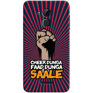 ColourCrust Coolpad Note 3 Lite Mobile Phone Back Cover With Cheer Dunga Faad Dunga Quirky - Durable Matte Finish Hard Plastic Slim Case