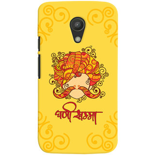 ColourCrust Motorola Moto G2 / Second Generation Mobile Phone Back Cover With Ghani Khamma Rajasthani Style - Durable Matte Finish Hard Plastic Slim Case