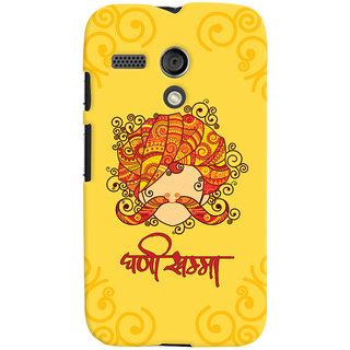 ColourCrust Motorola Moto G Mobile Phone Back Cover With Ghani Khamma Rajasthani Style - Durable Matte Finish Hard Plastic Slim Case