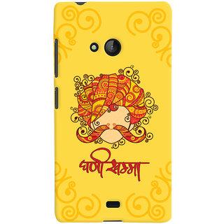 ColourCrust Microsoft Lumia 540 Mobile Phone Back Cover With Ghani Khamma Rajasthani Style - Durable Matte Finish Hard Plastic Slim Case