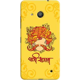 ColourCrust Microsoft Lumia 550 Mobile Phone Back Cover With Ghani Khamma Rajasthani Style - Durable Matte Finish Hard Plastic Slim Case