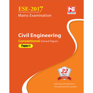 ESE 2017 Mains Examination Civil Engineering Conventional Paper - I