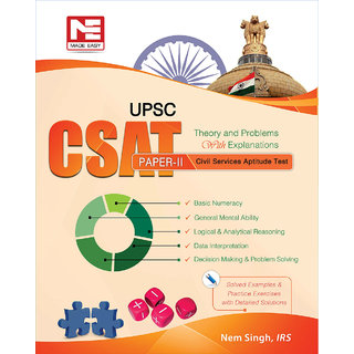 CSAT Paper II  UPSC Civil Services Examination