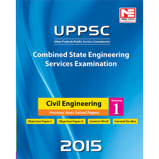 UPPSC Previous Years Solved Papers-  Civil Engg.  Volume-1